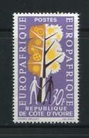 Cote D´ivoire Y&T N°227 Neuf Avec Charnière * - Côte D'Ivoire (1960-...)