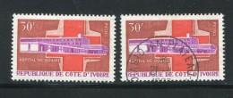 Cote D´ivoire Y&T N°258 Neuf Avec Charnière * Et Oblitéré - Costa D'Avorio (1960-...)