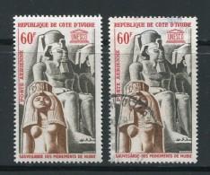 Cote D´ivoire PA Y&T N°31 Neuf Avec Charnière * Et Oblitéré - Côte D'Ivoire (1960-...)