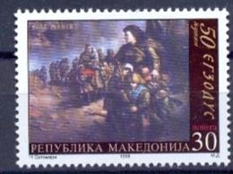 MK 1998-121 50A°deportation Of 20000 Childrens, MAKEDONIA, 1 X 1v, Used - Mazedonien