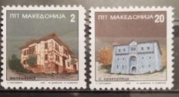 Macedonia, 1995, Mi: 48-49 (MNH) - Macedonia