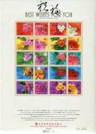 Taiwan 2001. Yvert 2633-42 ** MNH.