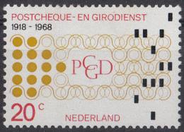 Nederland - 50 Jaar Postcheque- En Girodienst - MNH - NVPH 900 - Post
