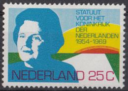 Nederland - 15 Jaar Statuut Voor Het Koninkrijk. Gezamenlijke Uitgave Met Ned. Antillen En Suriname - MNH - NVPH 938 - Gezamelijke Uitgaven