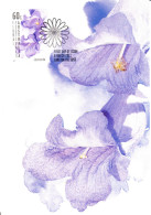 Australia 2011 Maxicard Scott #3420 60c Jacaranda Floral Festivals First Day Issue - Fleurs