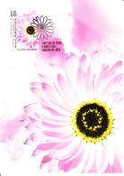 Australia 2011 Maxicard Scott #3421 60c Australian Everlasting Floral Festivals First Day Issue - Fleurs