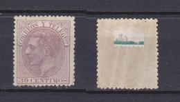 SPAIN 1882 King Alfonso XII 30c Lilac Mint * 253 (Mi.187) - Nuovi