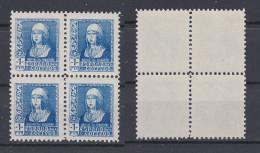 SPAIN 1938 Queen Isabella Mint ** 652 (Mi.778) - 1931-Oggi: 2. Rep. - ... Juan Carlos I