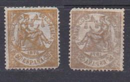 SPAIN 1874 50C Yellow Orange. On Trasparent Paper, See Picture * - 1873-74 Reggenza