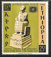 Ethiopia, Scott # 489 Mint Hinged Int. Tourist Year, 1967 - Ethiopia