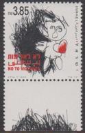 ISRAEL - 1994  Prevent Violence. Scott 1201. MNH - Israel