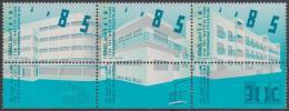ISRAEL - 1994  Architecture Strip Of Three. Scott 1197-99. MNH - Israel