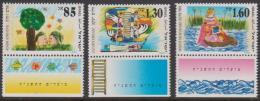 ISRAEL - 1994  Children's Drawings Of Bible Stories. Scott 1210-1212. MNH - Israel