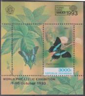 "INDONESIA - 1993 Butterfly Souvenir Sheet Overprinted ""Bangkok Stamp Exhibition"". Scott 1550. MNH - Indonesia"