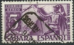 ESPAÑA COLONIAS SAHARA ESPAÑOL. 1950 DIA DEL SELLO EDIFIL Nº 86 USADO - Sahara Spagnolo