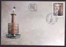 Serbia 2016 Nikola Tesla, Transformer Patent, Tesla Coil, Famous People, Sciences, Physics, Pigeon, Bird, FDC - Serbia