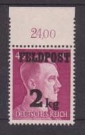 MiNr. 795 OR Mit Aufdruck FELDPOST 2kg  ** - Duitsland