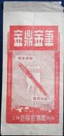 CHINA CHINE CINA  FOUNTAIN PEN ADVERTISEMENT COVER - Nuovi