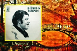 Carte Postale, Célébrites, Chanteurs, Belgium, Full Discography Adamo, 1971, Olympia'71 - Sänger Und Musikanten