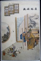 CHINA CHINE 1909-1910 CALENDAR CARD GIGARETTES  ADVERTISEMENT 20.20CM X 13.50CM - Unclassified
