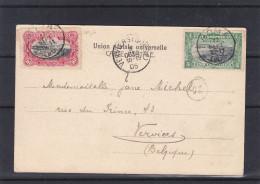 Congo Belge - Carte Postale De 1905 - Oblitération Boma - Expédié Vers La Belgique - Verviers -