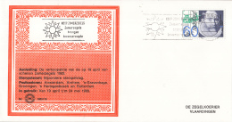 Nederland - Zegelkoerier Nederlandse Poststempels - Koop Zomerzegels - Zomerzegels Brengen Levensvreugde -  Nr. 1983/16 - Marcofilie - EMA (Print Machine)