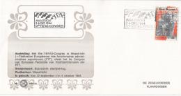 Nederland - Zegelkoerier Nederlandse Poststempels - 9e Congres Van Hoofdambtenaren Der PTT - Nr. 1984/44 - Post