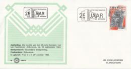 Nederland - Zegelkoerier Nederlandse Poststempels - 25 Jaar Districtspostkantoor Rotterdam - Nr. 1984/45 - Post