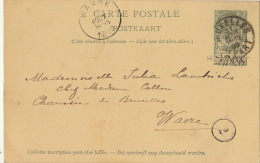 Bruxelles Wavre Madame Lambrichs Le Hardy De Beaulieu - 1893-1907 Armoiries