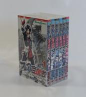 Blade Sangokushi : 6 Volumes Taiyou Makabe ( Original Version ) - Books, Magazines, Comics