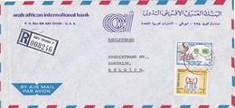 Aangetekend Van ABU DHABI => KORTRIJK /  UAE  ( Trucial States ) Nrs  79  & 125 - Abu Dhabi