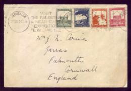 Israel British Palestine Cover 1929 Levant Fair Machine Postmark Jerusalem Bale 240$ - Palestina