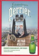 217597 / Advertising - EXTRAORDINAIRE - PERRIER - SEXY WOMAN Farsighted PARIS FRANCE Eiffel Tower Bulgaria Bulgarie - Publicité