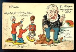 Interesting Illustration / Postcard Broken In Half And Repaired / A Long Line Postcard Circulated, 2 Scans - Künstlerkarten