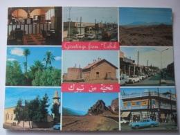 645A Postcard Saudi Arabia - Greetings From Tabuk - Arabie Saoudite