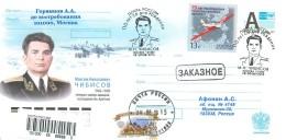 RUSSIA. 2016 №2016-077 Chibisov Maksim Nikolaevich (1906-1989), Major General Aviation, Arctic Explorer - Polar Flights