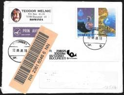 Romania/Roumanie: Raccomandata, Registered, Recommandée - Postmark Collection