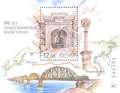 Russia 2002 Mih. 960 (Bl.42) The 100th Anniversary Of The Transsiberian Railway MNH * - 1992-.... Fédération