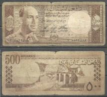 AFGHANISTAN USED BANKNOTE ZAHIR SHAH  500 AFGHANI CONDITION AS PER SCAN - Afghanistan
