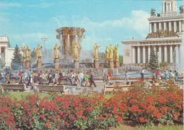 Russia Moscow Fountain Scene