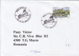 51461- SANTIAGO DE COMPOSTELA TOWN, STAMPS ON COVER, 2014, FRANCE - France