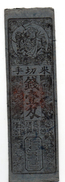 JAPON : Hansatsu Bunkiu 1 Silver Momme 1863 (xf) - Japon