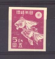 Japon  :  Yv  359  (*) émis Sans Gomme - 1926-89 Imperatore Hirohito (Periodo Showa)