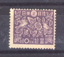 Japon  :  Yv  372  * - 1926-89 Imperatore Hirohito (Periodo Showa)