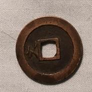 Rare !! Monnaie Japonaise ; 1 Mon Kan Ei Tsu Ho De 1626! Coulé à Kameido - Japon