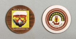 Ancien Sous Bock Brasserie De Lida Biélorussie URSS (Beermat Coaster Bierdeckel) - Sous-bocks