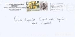 Cyprus 2009 Nicosia World Post Day UPU Slogan Domestic Cover - UPU (Wereldpostunie)