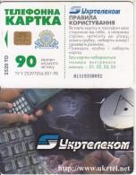 UKRAINE - Satellite Dish, Www.ukrtel.net, Ukrtelecom Telecard 90 Units, 03/01, Used - Raumfahrt