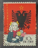 Cina 1962 Indipendence Of Albania Mint And Printed - 1949 - ... Repubblica Popolare