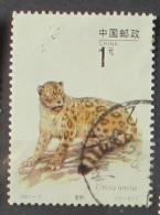 Cina 2001 Protected Animals Uncia